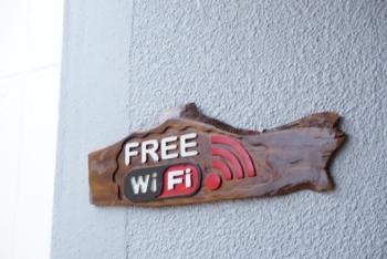 電波、ネット、自動販売機など