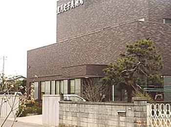 望月定子美術館(もちづきさだこびじゅつかん)