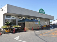 JA 山武緑の風 東金店